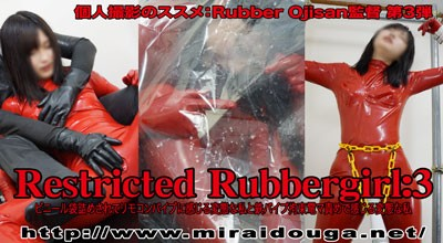 Restricted Rubbergirl:3