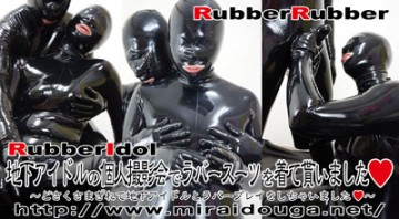 ♥ that I had to wear a rubber suit personal photo session of underground idle