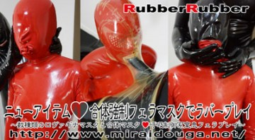 Rubber play in New item ♥ coalescence Fuck mask
