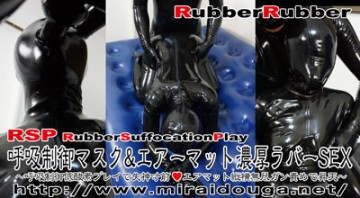 Breathing control mask and air mat thick rubber SEX