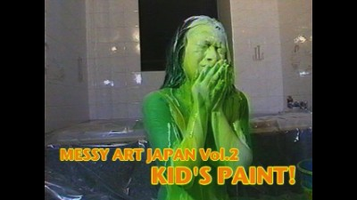 MESSY ART JAPAN Vol.02 [KID'S PAINT!]