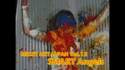 MESSY ART JAPAN Vol.12 [SMART Angels]