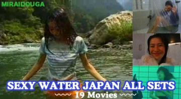 SEXY WATER JAPAN ALL SETS