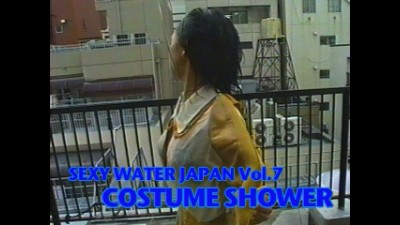 SEXY WATER JAPAN Vol.07 [COSTUME SHOWER]